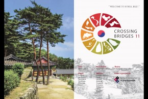 Highlights for Crossing Bridges 11 Autumn Colors of Korea 2014